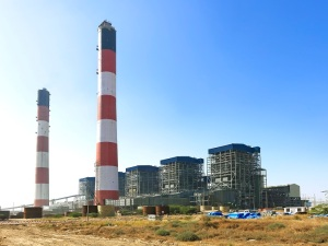 Tata Power Mundra UMPP