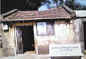 Anganwadi centre in Mandvi taluka