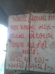 Board put up outside a tea stall says no caste discrimination in selling tea or coffee