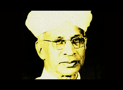 radhakrishnan commission 1948 Dr sarvepalli radhakrishnan name: dr s radhakrishnan: father's name: executive board, unesco, 1948 university education commission, government of india, 1948-49.