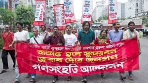 bangla protest