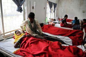 India Sterilization D_Kand_0