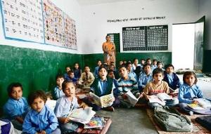 gujarat school