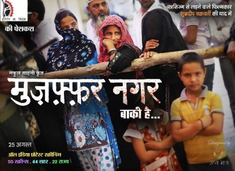 Muzaffar_Nagar_Baki_Hai_Poster
