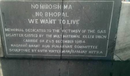 Bhopal_Tragedy