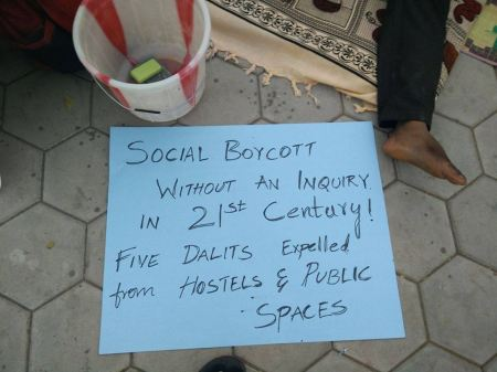Social_Boycott_without_inquiry