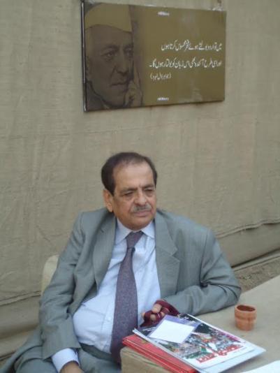 Rekhta Shakeel Zada Pakistan Critic