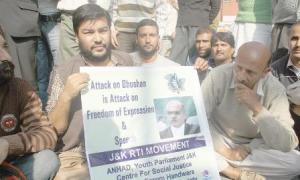An RTI campaign in J&K