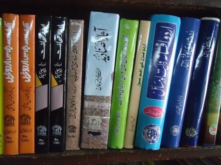 Urdu books galore but no readers