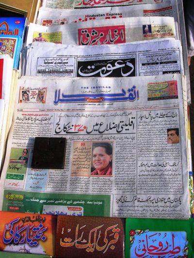 Urdu newspapers struggling for survival