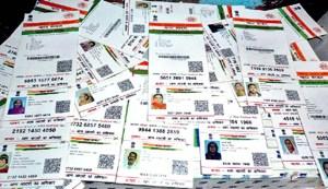 Aadhar-Card (1)