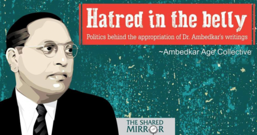 Hatred-In-The-Belly-e1463594857155
