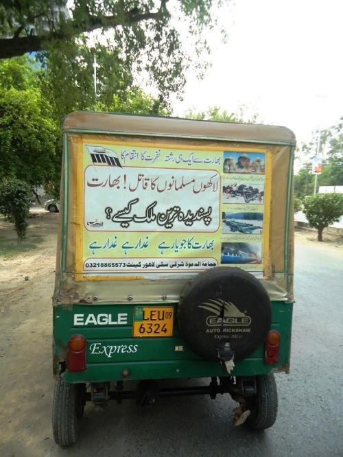 Jamatud Dawa-India Hate Poster 1