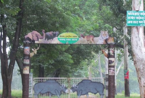 Entrance_Gate_Palamau_Tiger_Reserve_Betla_Jharkhand-by_Satya-Prakash