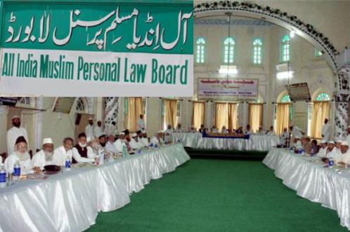 law-board