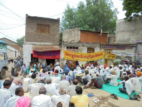 nba-meeting-in-nisarpur-kukshi-dhar