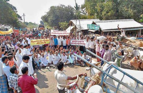 protest-against-polavaram-project-in-west-godavari-district