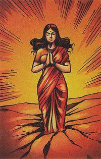 Sita earth