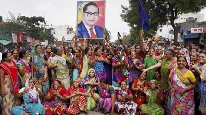dalit protest.jpg
