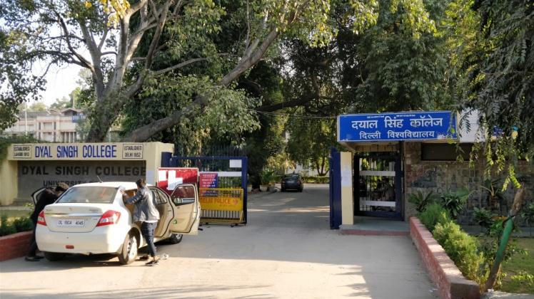 dyal-singh-college-delhi-7-12-2017-1 (1)
