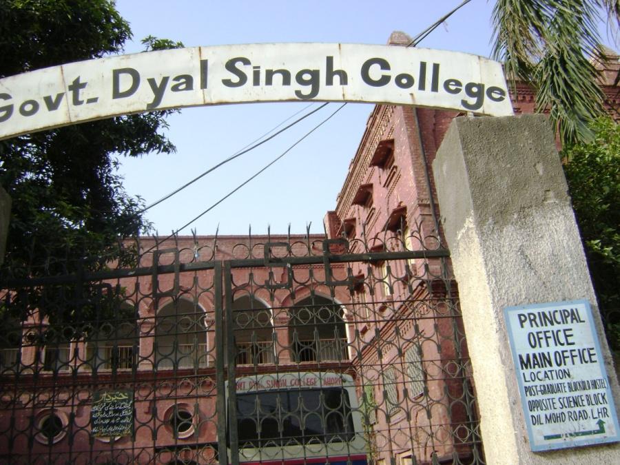 dyal-singh-college-lahore-july-2008-1