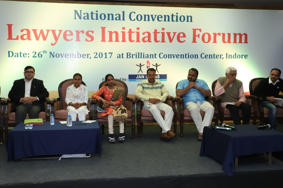 Lawyers Initiative Forum - National Convention