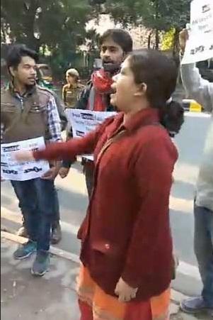 aadhaar-protest