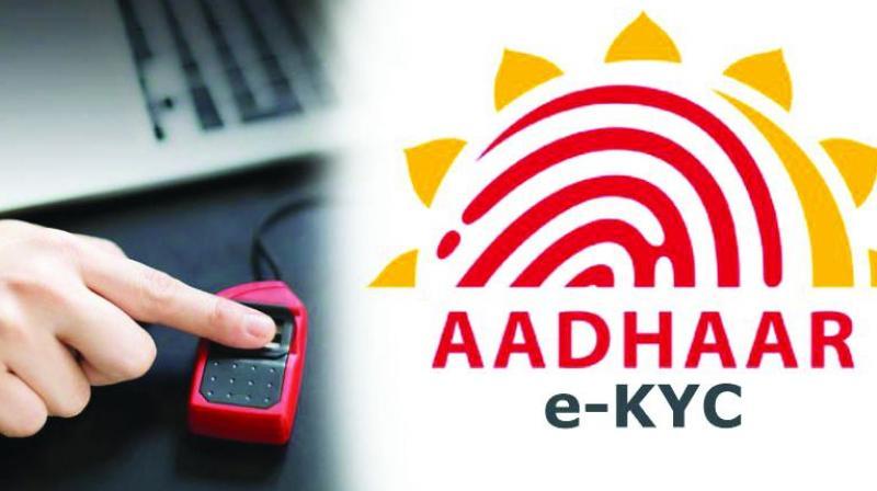 aadhar_2551