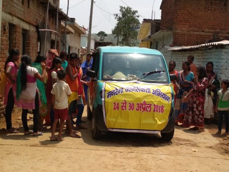 Janiamore Campaign