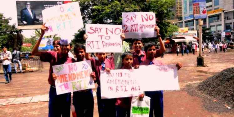 rti-activism
