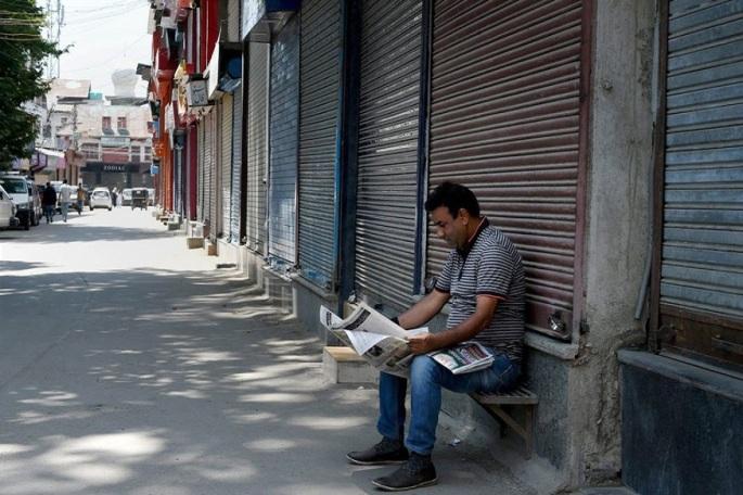 Kashmir-strike
